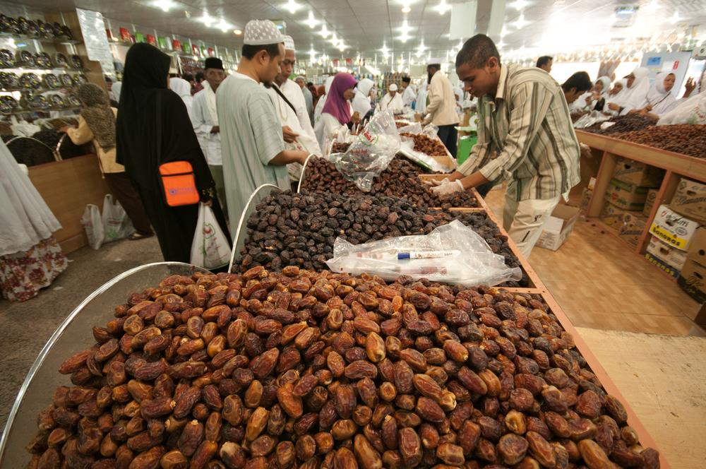Central Date Market, Madinah, Saudi Arabia
