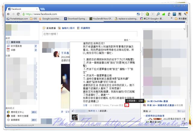 facebook%2520post%2520settings 1