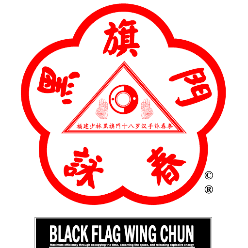 Hek Ki Boen <b>Wing Chun</b>