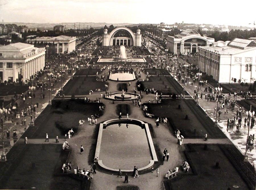 Выставка достижений народного хозяйства в Киеве, 1985 год