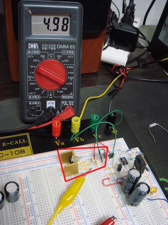 step-down circuit