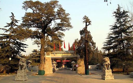Nghĩa trang của các lãnh đạo Trung Quốc