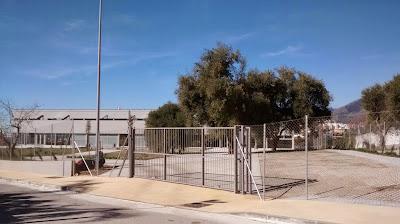 Polideportivo BelloHorizonte (Marbella)