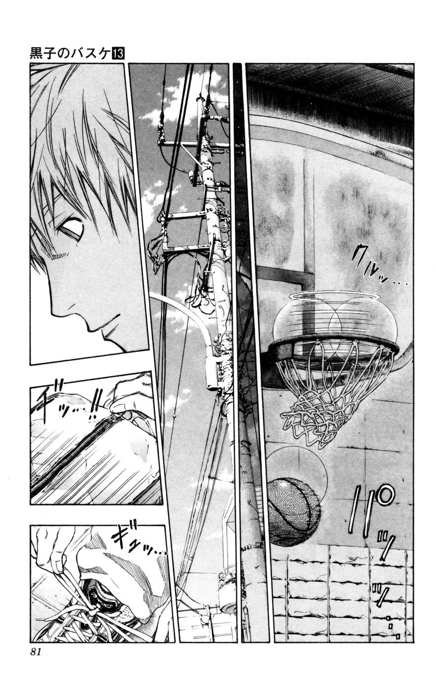 Kuroko no Basket Manga Chapter 112 - Image 15