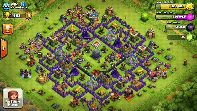 War clash of clans best th8 base