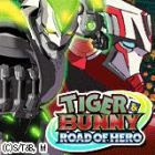 TIGER & BUNNY ロードオブヒーロー