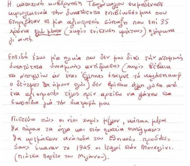 olatagidia.blogspot.com