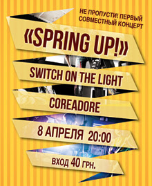 Switch On The Lights & Coreadore
