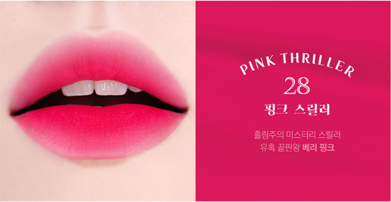 SonBBia Last Velvet Lip Tint 6 Pink Thriller