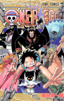One Piece tomo 54 descargar