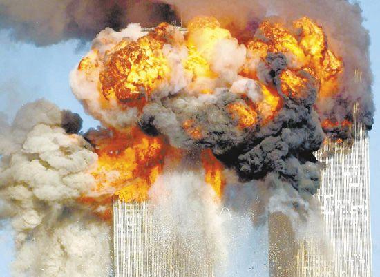 Rugsėjo 11 terorizmo aktas