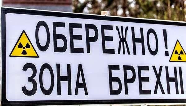 Чиновники Днепропетровской ОГА допрошены по делу об убийстве сотрудника СБУ , - Наливайченко - Цензор.НЕТ 9971
