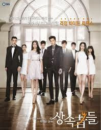 The Heirs | Eps 01-20 [Complete]
