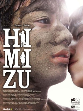 Himizu รักรากเลือด HD [พากย์ไทย]