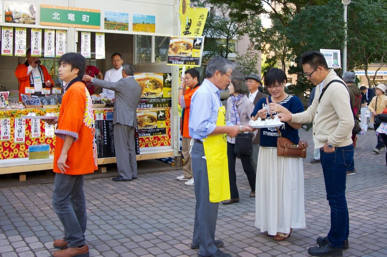 黒千石事業協同組合・高田幸男理事長