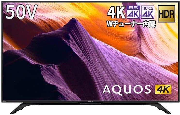 シャープ 50V型液晶 テレビ AQUOS