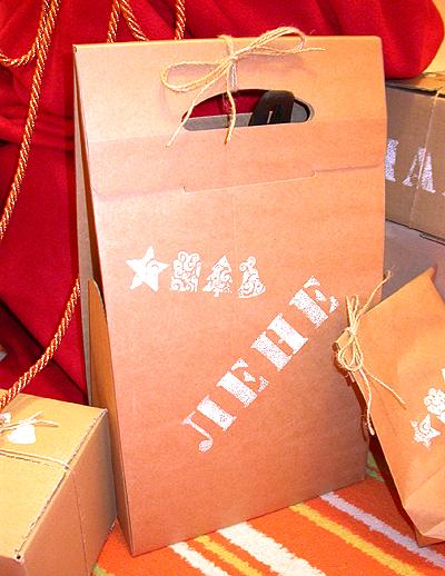 Вот отправленные подарки как купить пpем танк пpожетто за золото