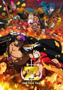 One Piece Film Z - One Piece Movie Z poster