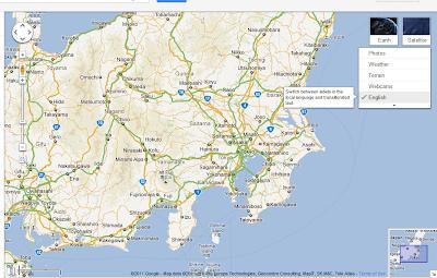 Google Maps mit Transliteration