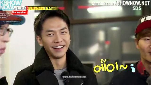 Lee seung gi and bora dating site