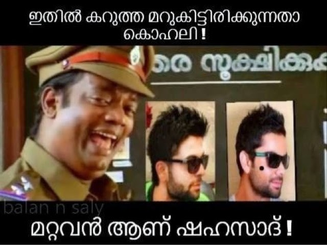 Close Enoughkohli Whatsapp Funny Forwards Exclusive Malayalam
