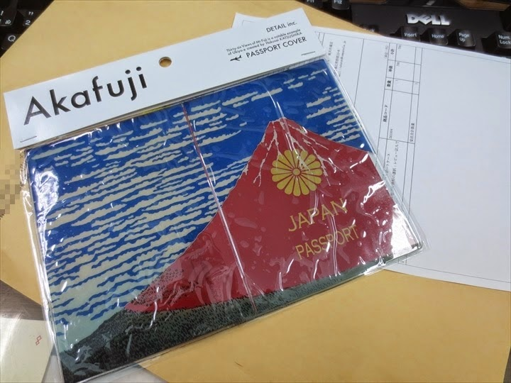 赤富士のパスポートカバー(表示面)
