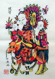 Bixia Yuanjin Chinese Goddess Of Birth Image