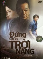 A State In Mind - Đứng giữa trời nắng