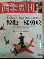 https://sites.google.com/a/kta.kh.edu.tw/indexpage/home/sys-message/new-message/yueduxindefenxiangcongnaichazhonghuochushengmingdemeihaoxiangtayiyangyongganshangzhou20142