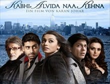 فيلم Kabhi Alvida Naa Kehna
