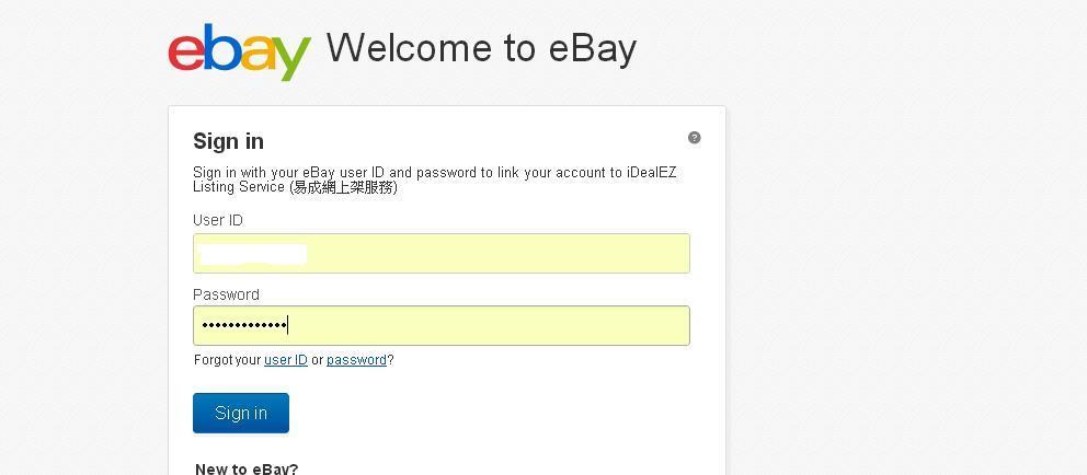 易成網之eBay 帳號連結