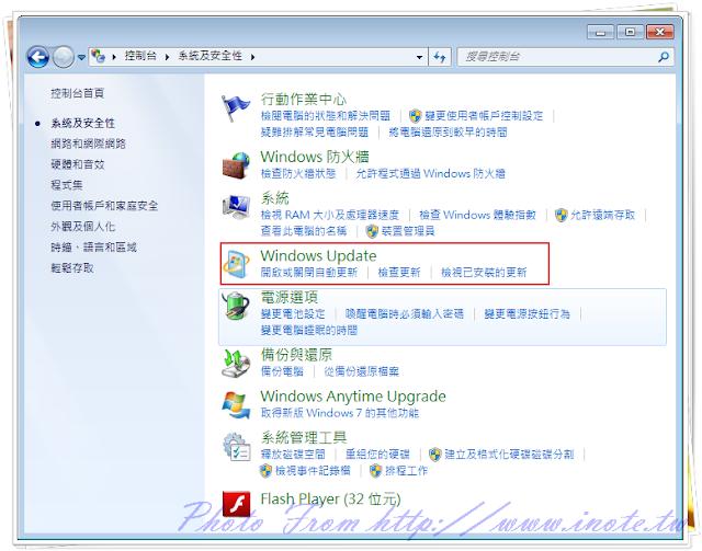 Windows%2520Reliability 6