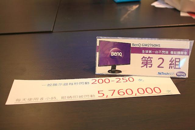 BanQ_0009.JPG