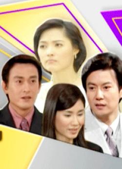 Mối Tình Đầu - SCTV4