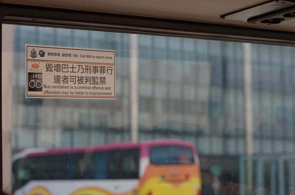 香港...DAY1(圖多)