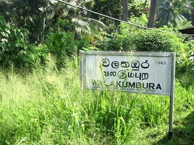 Walakumbura railway station