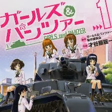 Girls und Panzer OVAs & Specials