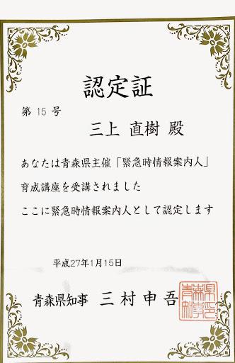 IMG_2127-2015-01-16-09-00.JPG
