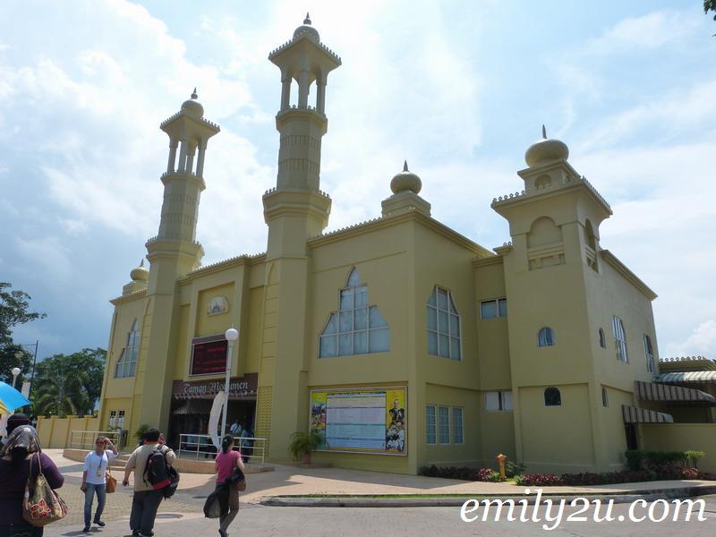 Islam Civilisation Park