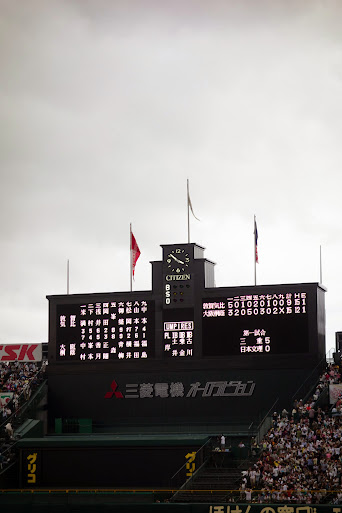 大阪桐蔭が打ち勝った
