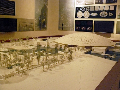 สถาปัตยกรรมอาคารสถาปัตยกรรมการออกแบบตกแต่งภายใน