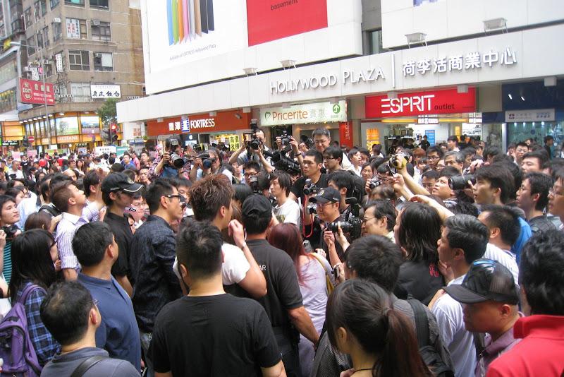 Электронный рынок в Гонконге