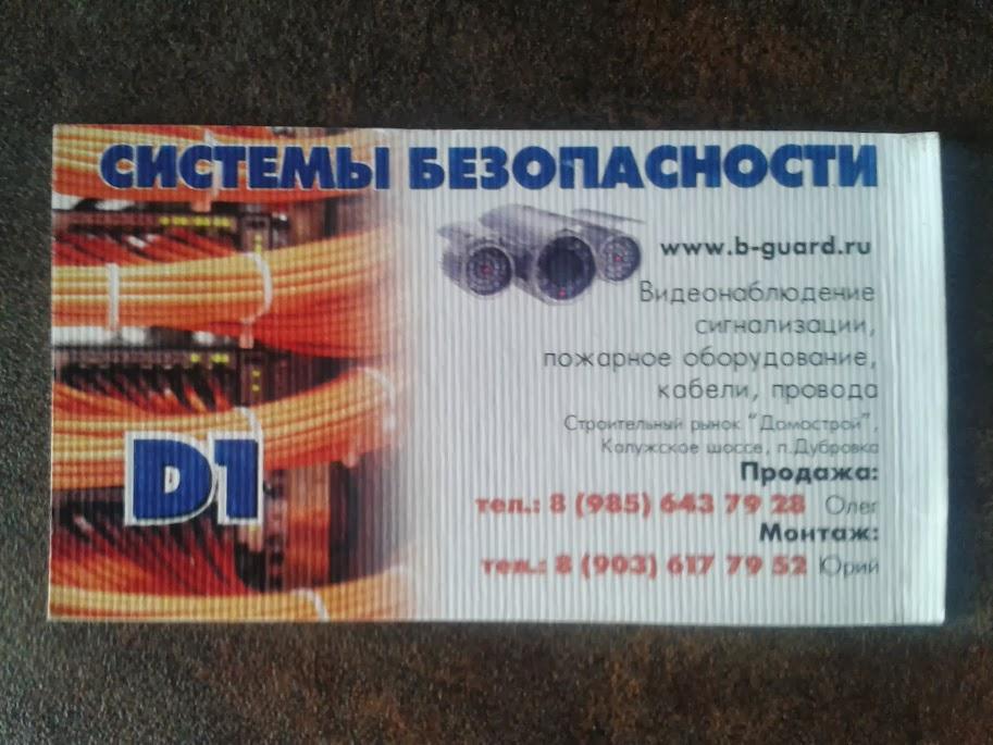 20130818_120016.jpg