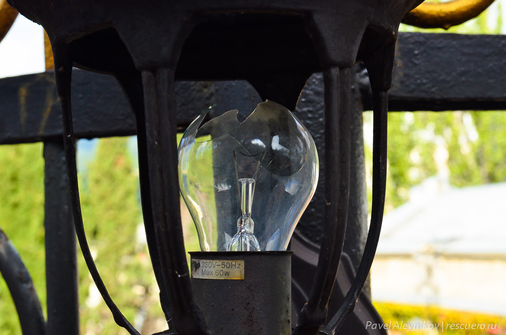 Разбитая лампочкка
