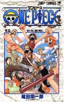 One Piece tomo 5 descargar