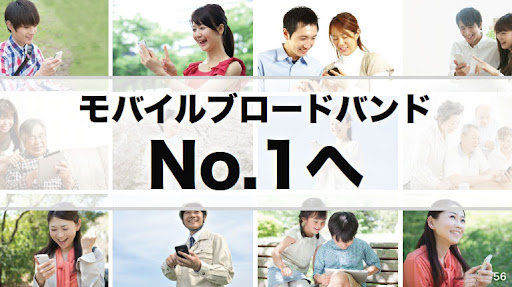 2012100104_softbank-24.jpg