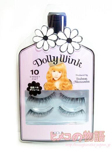 b1e4e3e84a6 Dolly Wink No. 10 - Sweet Cat「 スイートチャット 」
