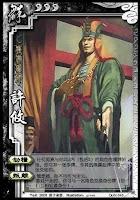 Xu You 3