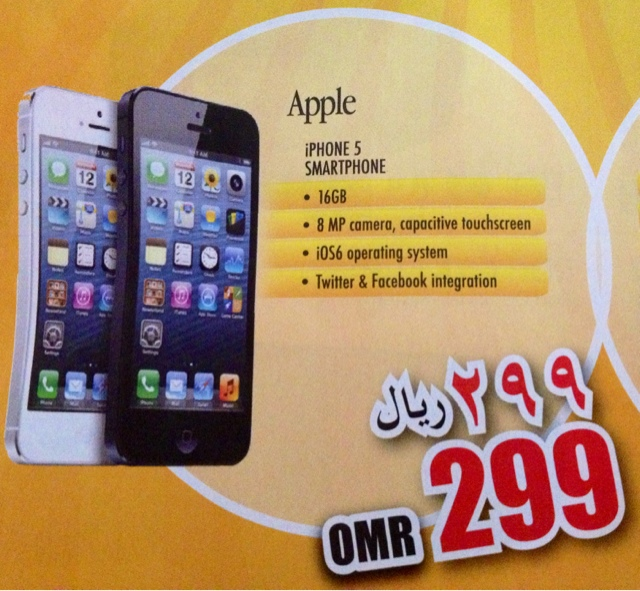 Sharaf Dg Electronics Located At Mu Grand Mall Is Offering The Iphone 5 16 Gb For 299 Omr