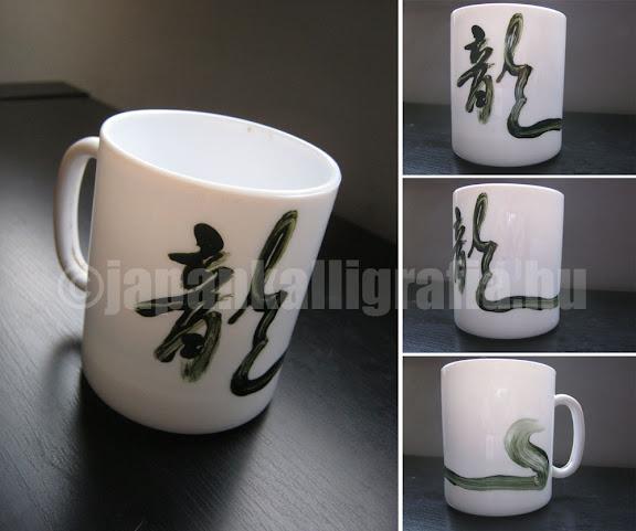 japán kalligráfia - bögre
